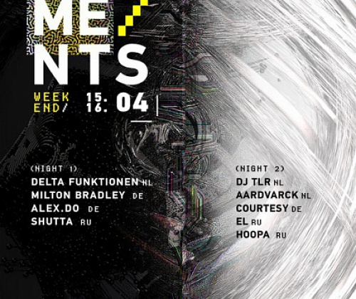 ELEMENTS WEEKEND BY ROOTS UNITED